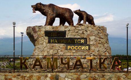 Kamtschatka: der Südwesten
