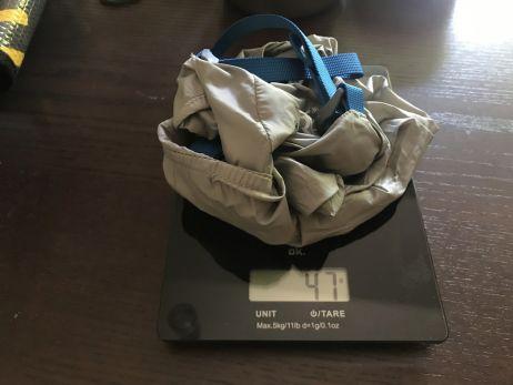 Gewicht des mitgelieferten Packsacks