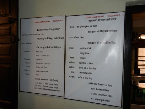 Infotafel für die Angestellten