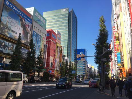 Der berühmte Tokio-Stadtteil Shinjuku